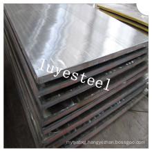 2205 Duplex Stainless Steel DC03 Steel Sheet Coil Plate