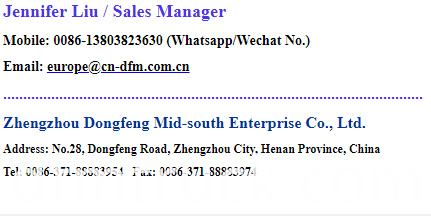 4-name card-Dongfeng