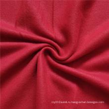 Красная сплошная двойная матовая флисовая ткань
