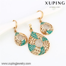 64013 Xuping new designed fashion 18k gold plated bridal jewellery sets