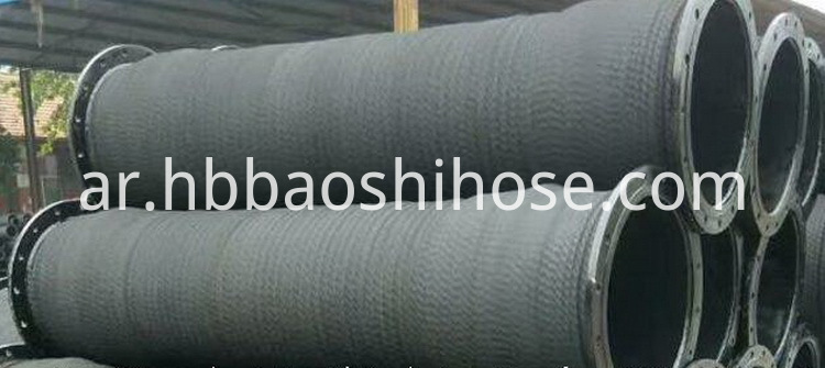 Steel Flanged Sludge Suction Pipe