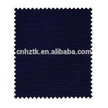 Direct Blue BRL C.I. Direct Blue 201 200%