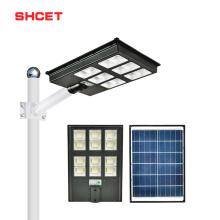 IP65 Waterproof ABS Streetlight SMD 300w 450w  600w All In One Integrated LED Solar Street Light