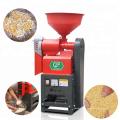 DAWN AGRO Mini Дешевая мобильная мельница для пропаренного риса