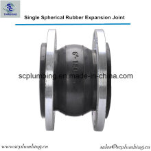 Galvanized Flanged Rubber Expansion Joint