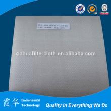 Tissu filtre à air en carbone activé monofilament