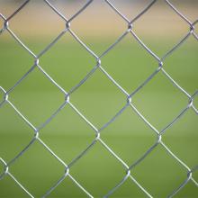 Охранная цепочка Ссылка Забор Проволочная сетка Садовая сетка