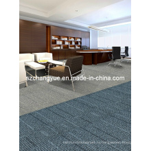 Нейлоновые модульные современные офисные ковровые плитки с ПВХ-основой