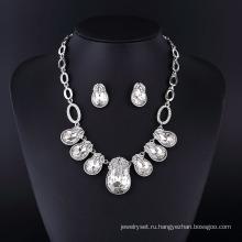 Большой Имитация Кристалл Ювелирные Изделия Ожерелье
