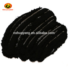 Activated carbon for sugar decolorization/powdered activated carbon price
