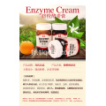 Gannan crème Orange enzyme
