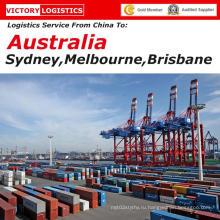 Контейнерные перевозки из Китая в Австралию