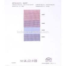 лот 100% cotton100s ткани