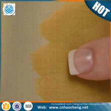 200 mesh brass fuel filter mesh emf shielding fabric