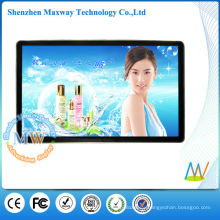 65 inch big screen high brightness lcd monitor