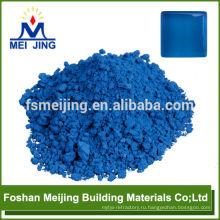 пигмент для стекла павлин синий цвет высокой температуры пигмент горячей продажи в Узбекистане