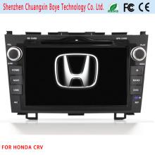 Reproductor de DVD de coche Specail para Honda Old CRV