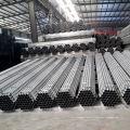 ERW tuyau en acier galvanisé