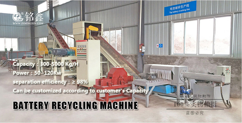 Household Battery Recycling Line