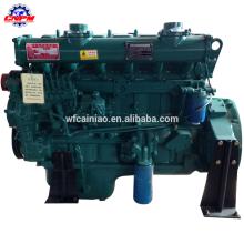 R4105AZD 60KW 1500r/min turbocharge weifang ricardo diesel engine for genset/generator for sale