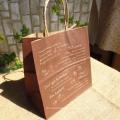 Braune Kraftpapier-Tasche mit Griffen hochwertige Kaffee-Einkaufstüten einkaufen Papiertüte