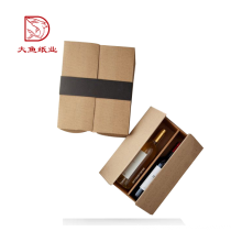 Good quality custom logo paper red wine packing box wih foam