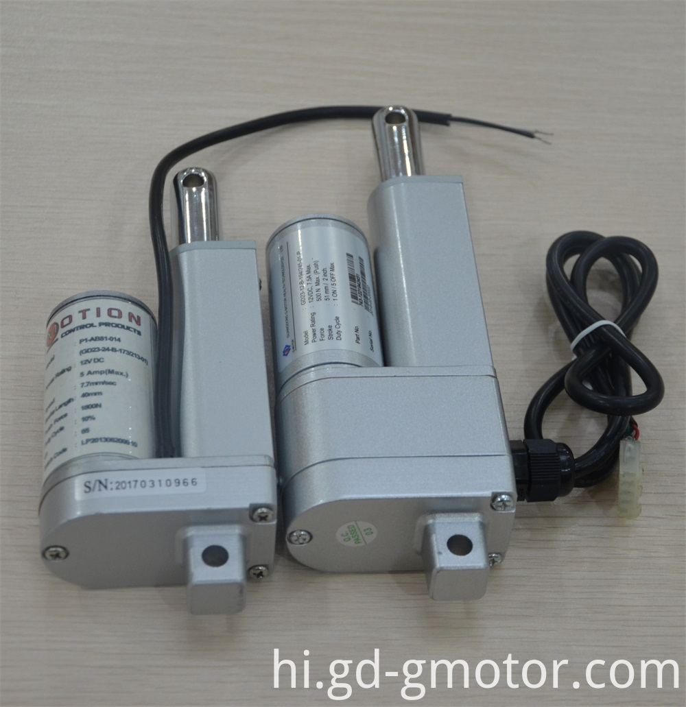 TV lift Linear Actuator