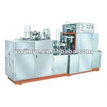 Máquina de copo de papel tipo JBZ-B