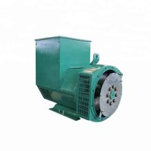 Grupo electrógeno de 48kw con motor diésel generador de alternador stamford 60kva dínamo