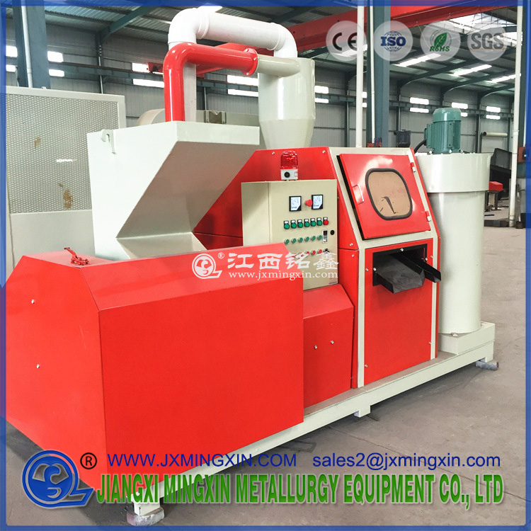 Copper wire granulator4