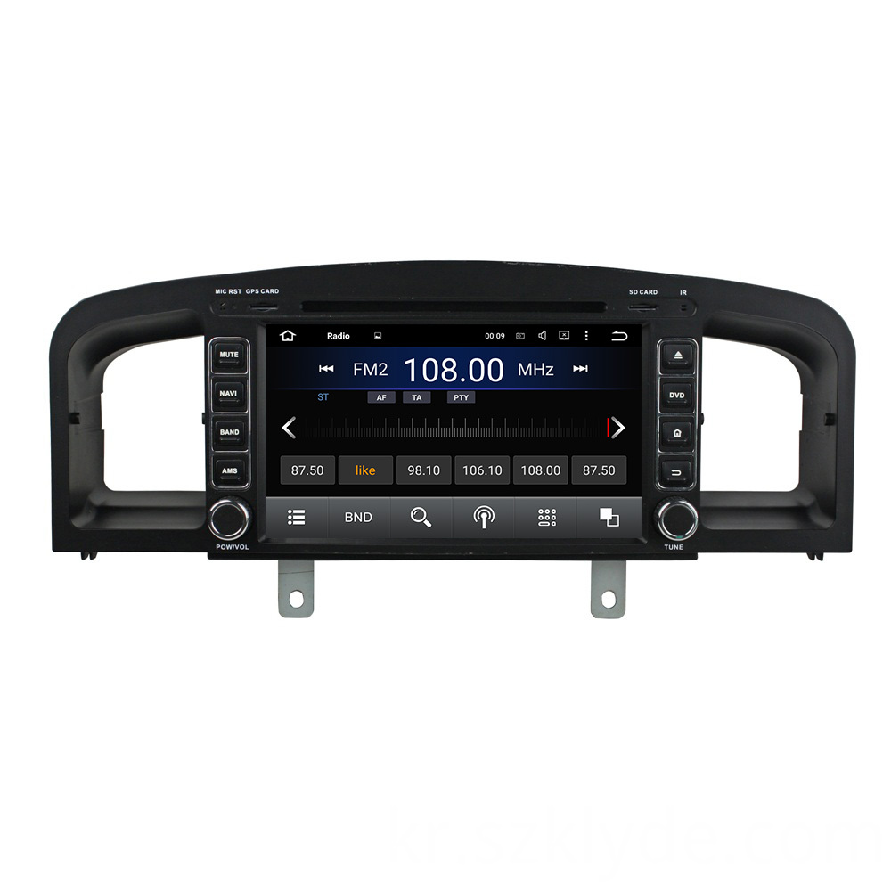 Lifan 620 car dvd player