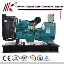 Venta diesel generador planta de energía precio cum CCEC / DCEC motor generador de energía libre india precio
