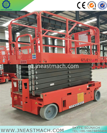 2018 Top Manufacturer Self Propelled Scissor Lift For Chile With Best Price
