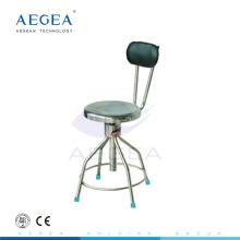 AG-NS007 Height adjustable 304 stainless steel hospital stool