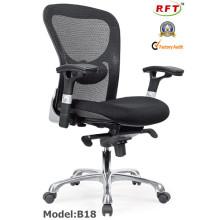 Modern Nylon Ergonomic Office Furniture Mesh Staff Manager Chair (B18)