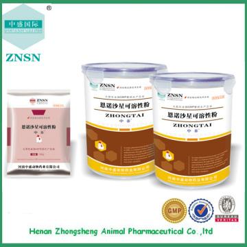 Pó solúvel de Enrofloxacin do produto farmacêutico do cuidado animal para aves domésticas