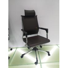 Офисный стул изогнутый офисный стул