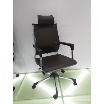 Office Chair Bent Office Chair