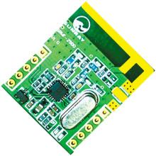 2.4GHz беспроводной приемопередатчик данных