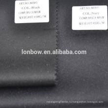 итальянский кашемир шерстяной ткани для мужчин куртка
