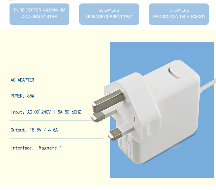 18.5v 4.6a ac adapter for macbook laptop 85w