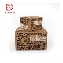 Professional manufacture popular printed funny paper boxes wholesale