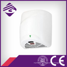 White Curved Hand Dryer (JN72011)