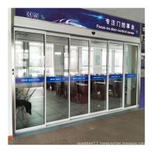 DEPER DBS50 automatic door operators mechanism automatic telescopic sliding door