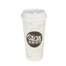 Food Grade Factory hot sale paper cup for party
