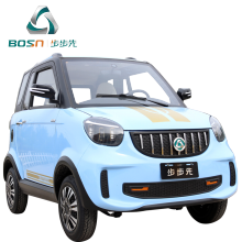 Cheapest Autos Electric Car New 4 Wheels