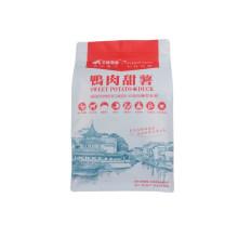 Biodegradable Snack Food Plastic Packaging Pet Film Aluminum Foil Ziplock Plastic coffee Box Pouch