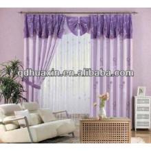 curtain weaving machine