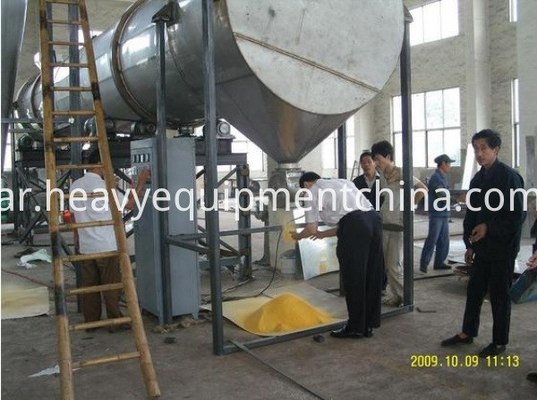 Apple Pomace Dryer