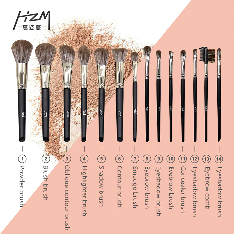 14 Pcs Black Makeup Brush Set 1